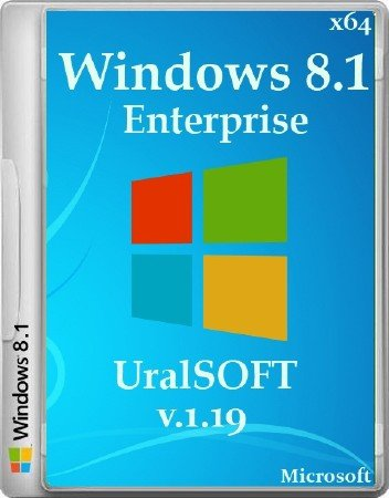 Windows 8.1 Enterprise UralSOFT v.1.19 (x86/x64/2013/RUS)