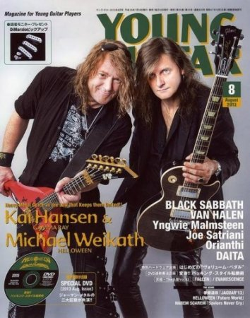 VA (Helloween, Gamma Ray) - Young Guitar 2013-08 (DVD5)