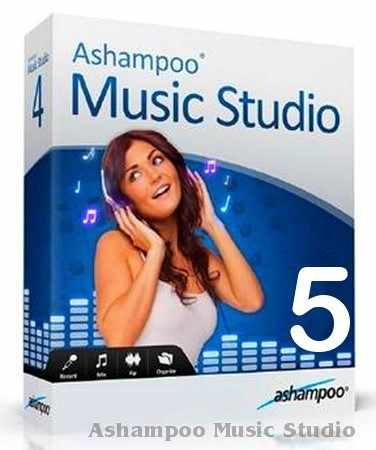 Ashampoo Music Studio 5.0.0.21 Beta