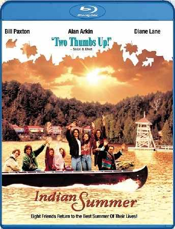 Бабье лето / Indian Summer (1993) HDRip