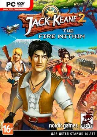Jack Keane 2: The Fire Within (2014/PC/Rus)