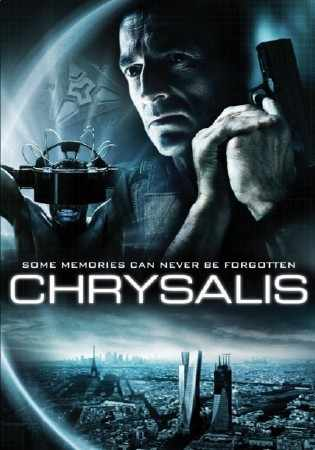 Крисалис / Chrysalis (2007) HDRip