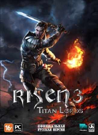 Risen 3: Titan Lords (v1.0.90.0/3dlc/2014/RUS/MULTI) SteamRip R.G. Игроманы