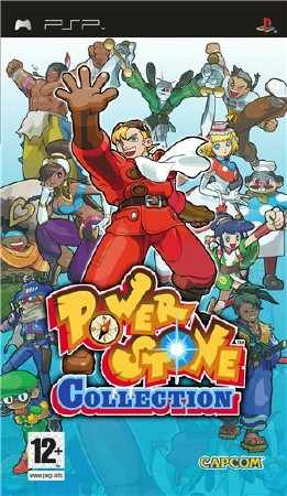 Power Stone Collection (2006/ENG) PSP