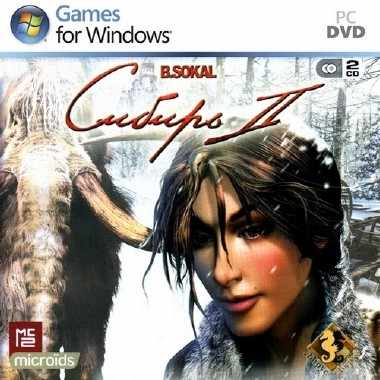 Сибирь 2 / Syberia 2 (2004/RUS/ENG/Steam-Rip by R.G.Steamgames)